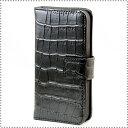 HAIKAU iPhone5 レザーケース ブックタイプ クロコダイル柄 カード入れ付 フラップベルト留(マグネット使用) ブラック
