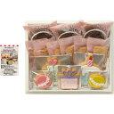 Sweets Factory 焼き菓子 出産内祝い セット スイーツファクトリースイーツファクトリー サプライズクッキーボックス 28