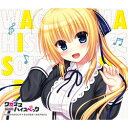 まどそふと ワガママハイスペックオリジナルサウンドトラック&ボーカルアルバム CD