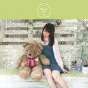 僕は君のクマ/CDシングル(12cm)/ALR-021