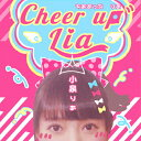 Cheer up LIA/CDシングル(12cm)/ALR-015