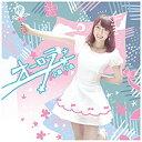 オーロラ/CDシングル(12cm)/ALR-019