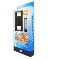 SMS VHSクリーニングテープ