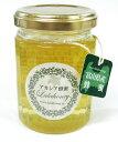 国産ハチミツ富山県産 アカシア 蜂蜜 はちみつ 140g非加熱 10