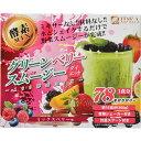 グリーンベリースムージーダイエット 160酵素MIX ミックスベリー味 300g
