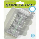 Gorilla Tips Medium Clear