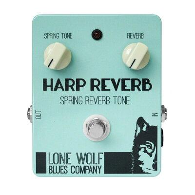 Lone Wolf Blues Company ローンウルフブルースカンパニー ハーモニカ用リバーブ Harp Reverb