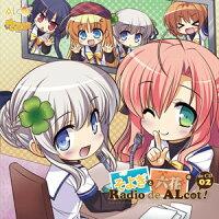 CD そよぎと六花のRadio de ALcot de CD vol.02 ALcot