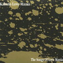 Song of Love Mania/CD/TAZ-1201