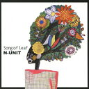 Song of Leaf/CD/TAZ-1202