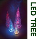 LED Tree エルイーディー ツリー (Sサイズ)
