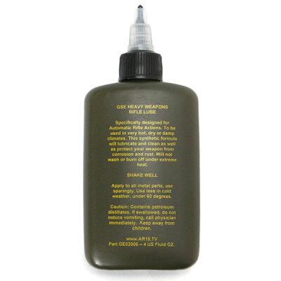 4oz Oil Bottle4オンスオイルボトル