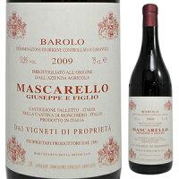 バローロ 2009 ジュゼッペ マスカレッロ 750ml 赤  Barolo Giuseppe Mascarello