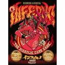 カードゲーム  インフェルノ 日本語版 (Inferno)