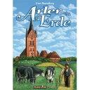 アルルの丘 日本語版 Arler erde ボードゲーム アナログゲーム テーブルゲーム のみ
