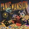 パニックマンション 日本語版 テンデイズゲームズ ボードゲーム アナログゲーム テーブルゲーム ボドゲ