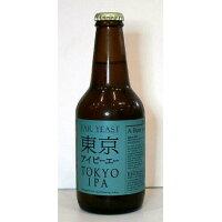 日本クラフトビール ファーイースト 東京 IPA 330ml