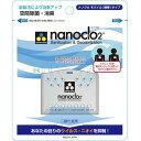 ファームソレイユ nanoclo2 モバイル 携帯 タイプ 1個