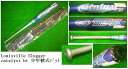 ルイスビルスラッガー 野球少年軟式用カーボン製バット カタリストバブルゾーン(82cm/620g平均/ミドルバランス)