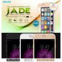 Devia Jade カラーフルスクリーン強化ガラスプロテクター iPhone 6 / 6s (iPhone6s ガラスフィルム) (PSR)