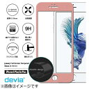 BELEX iPhone 6s Plus 6 Plus用 Devia Jade Full Screen Tempered Glass ローズゴールド BLDV-112-RG