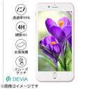 BELEX iPhone 7用 High Transparent Screen Protector Front & Back Clear BLDVSP7008