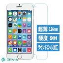 BELEX iPhone 7 Plus用 Tempered Glass curve version 0.25mm BLDVSP7030