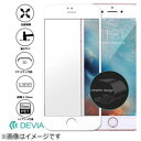 BELEX iPhone 7 Plus用 Jade2 Full Screen Tempered Glass 0.18mm ホワイト BLDVSP7040WH