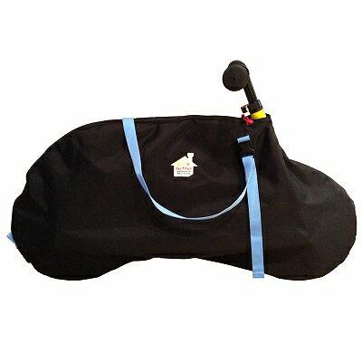 ストライダーキャリーバッグブラック X パステルブルー