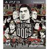 PS3 Sleeping Dogs アジア版