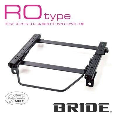 BRIDE シートレール ROタイプ 運転席側 J200系 車種:トヨタ ランドクルーザー 商品CD:T167RO