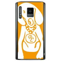 (docomo ELUGA power P-07D専用) プリントケース クリアベース(Dog オレンジ×ホワイト design by ROTM)
