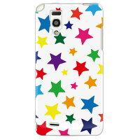 (docomo Optimus it L-05D専用)SECOND SKIN 全面プリントケース(uistore「star!star!(white)」)