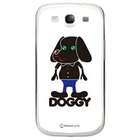 SECOND SKINdocomo GALAXY SIII SC-06D専用スマートフォンケースDoggy Pure ホワイト (クリア) design by MoistureDSCGS3-PCCL-277-Y270