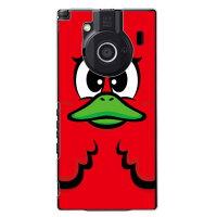 ハニーダック レッド(クリア) / for REGZA Phone IS04/au (YESNO)