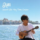 Island Life-Day Time Cruise-/CD/ILIFE-0001