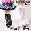 PEACHERRYS レースレッグドレス