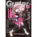 Guitar magazine presents SUPER GUITARISTS meets IA/CD/ZMCL-1032