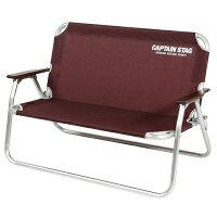キャプテンスタッグ CAPTAIN STAG エクスギア アルミ背付きベンチ ブラウン UC-1533