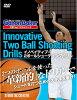全米No.1スキルコーチ ギャノン・ベイカー イノベイティブ・2 ボールシューティングドリル (DVD)