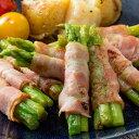 シーシーアール食品 ミニアスパラベーコン巻き 150g