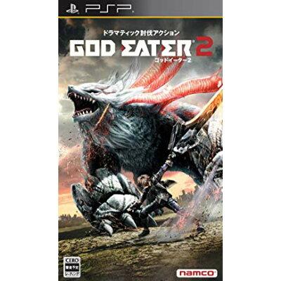 GOD EATER 2(ゴッドイーター2)/PSP/ULJS00597/C 15才以上対象
