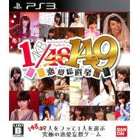 AKB1/149 恋愛総選挙/PS3/BLJS10241/B 12才以上対象