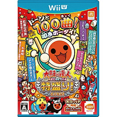 太鼓の達人 特盛り!/Wii U/WUPPBT9J/A 全年齢対象