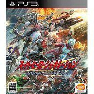 スーパーヒーロージェネレーション スペシャルサウンドエディション/PS3/BLJS10290/A 全年齢対象