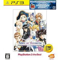 テイルズ オブ ヴェスペリア(PlayStation 3 the Best)/PS3/BLJS50034/B 12才以上対象