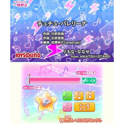 アイカツ! My No.1 Stage!/3DS/CTRPAK4J/A 全年齢対象
