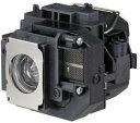 エプソン ELPLP54 汎用 交換 プロジェクターランプ 【120日保証】対応機種 Epson プロジェクター EB-W8 / EB-X8 / EB-S8