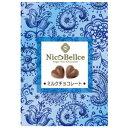ニコベルチェ Nico Bellce 砂糖未使用チョコレート ミルク 10粒