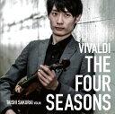 Vivaldi ヴィヴァルディ / Four Seasons: 桜井大士 Vn 尾池亜美 松本由梨 原永里子etc Strings +corelli, J.s.bach